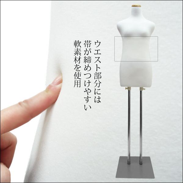 和装ボディ 着付けトルソー (白) 女性 着物用マネキン 着付け練習/23ξ_画像2