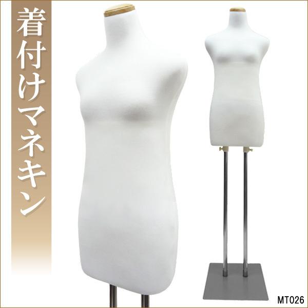 和装ボディ 着付けトルソー (白) 女性 着物用マネキン 着付け練習/23ξ_画像1