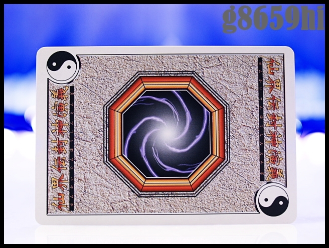 Senkaiden Houshin Engi Bandai 1999 Trading card 仙界伝封神演義 封神プロジェクト カード C-06 楊ぜん YOZEN_画像4