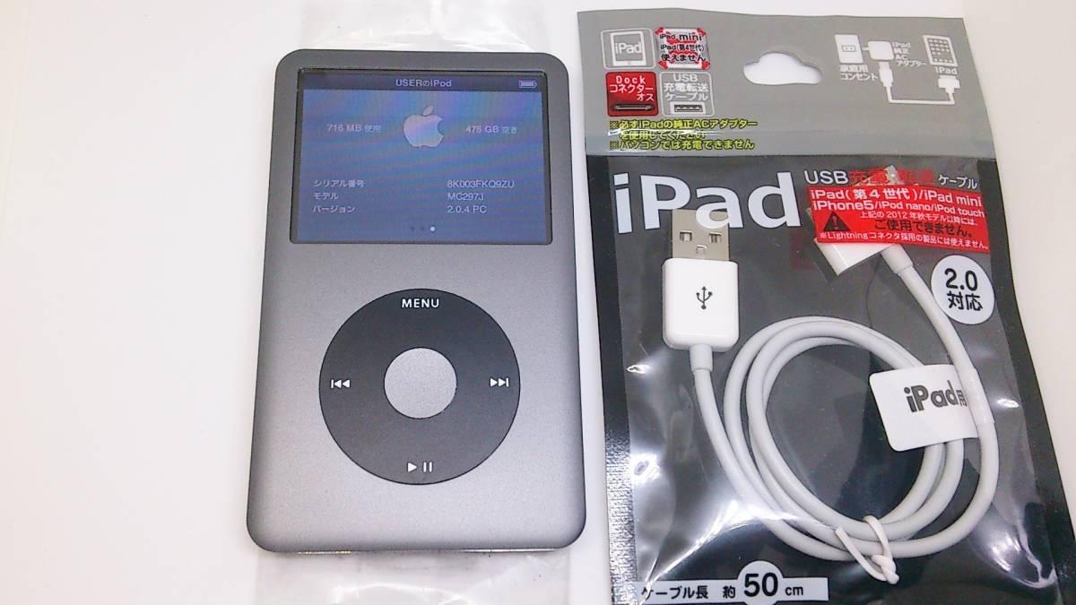 美品 iPod classic (160GB→SSD 512GB 大容量化) ブラック(グレー) (外装一式 バッテリー等 新品) 第7世代 MC297J 本体 USBケーブル セット