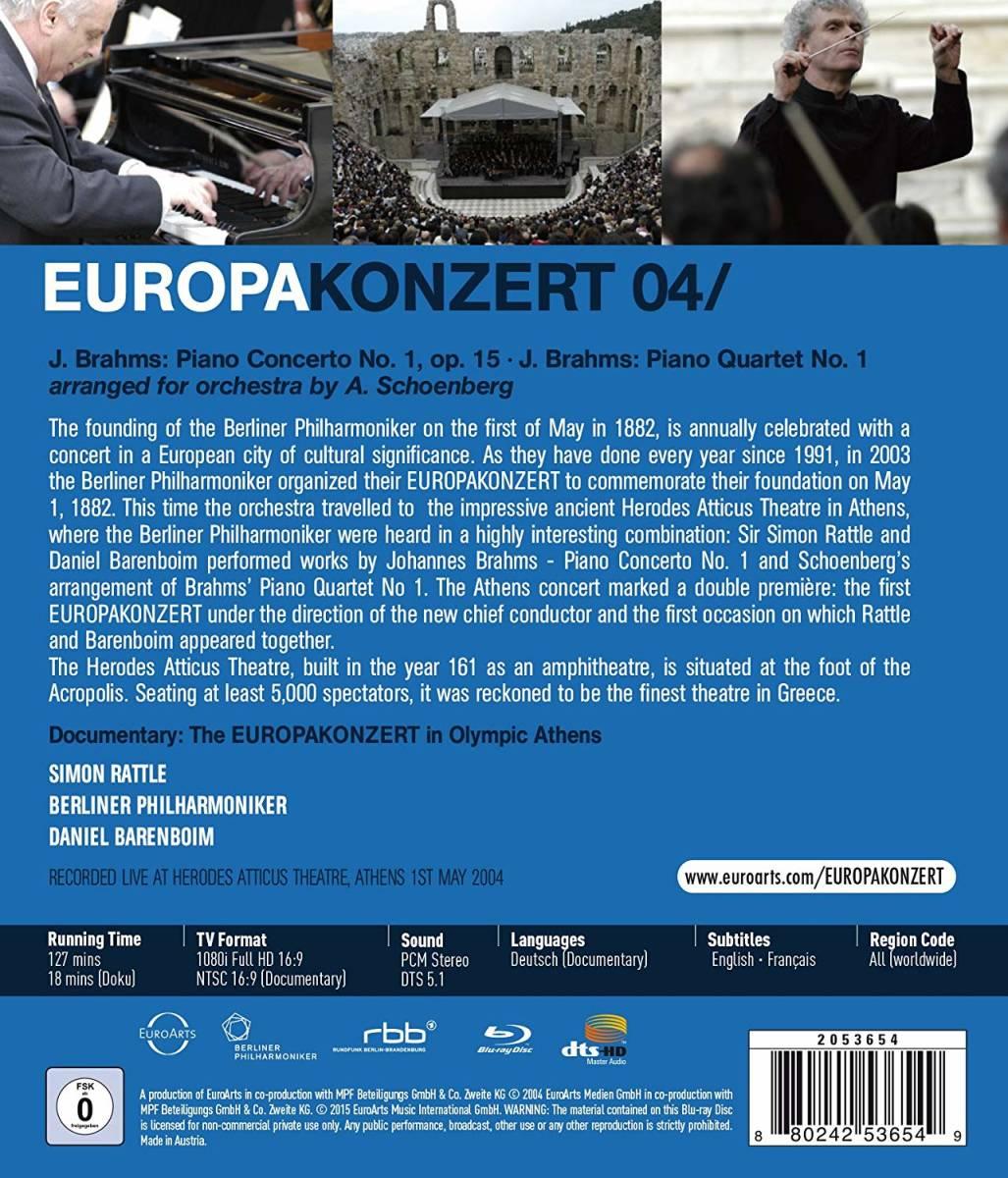 ラトル/ベルリン・フィル ヨーロッパ・コンサート2004 ブルーレイ新品_画像2