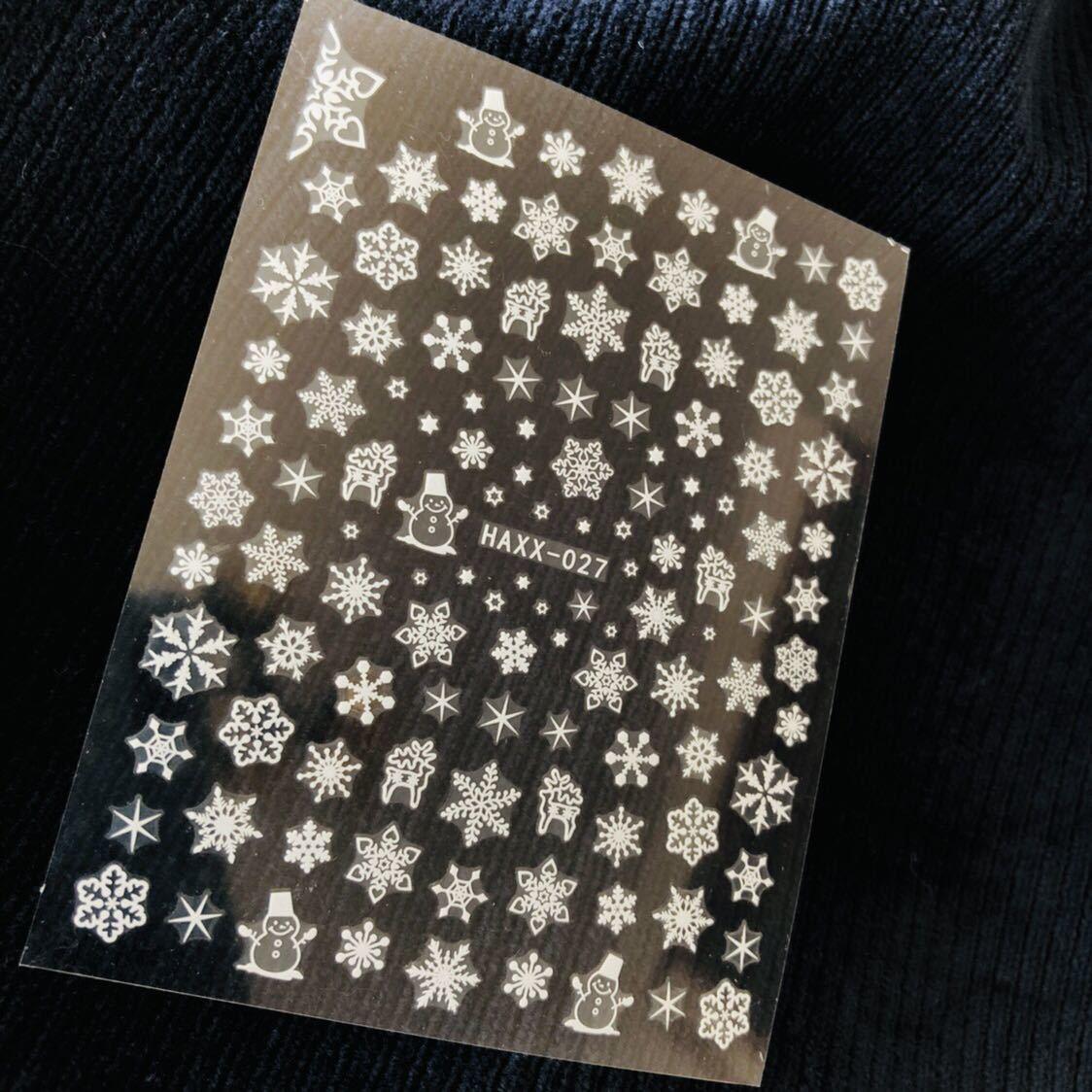 【送料込み】ネイルシール新品未使用★雪の結晶 スノーフレーク クリスマス Dホワイト
