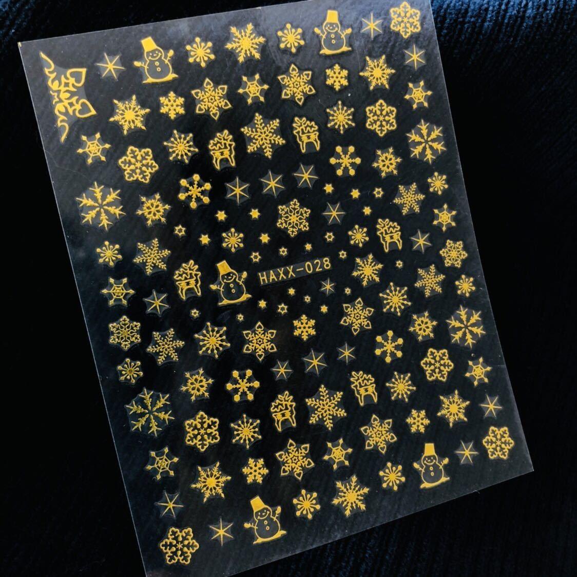 【送料込み】ネイルシール新品未使用★雪の結晶 スノーフレーク クリスマス Dゴールド