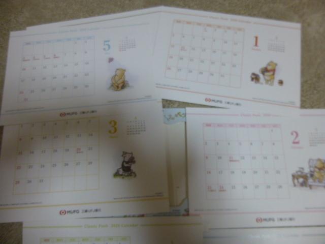 ☆くまのプーさん(Classic Pooh)2020卓上カレンダー@三菱UFJ銀行