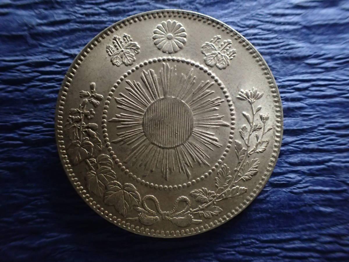 ★旭日竜大型50銭銀貨 明治3年★状態は完全未使用です、送料無料。_画像1