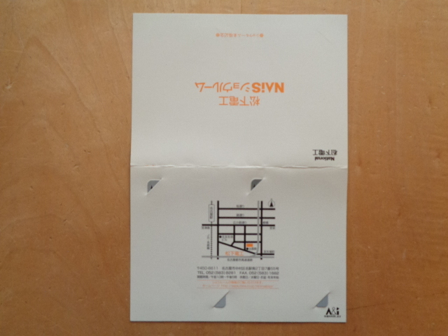 ◆松嶋菜々子 テレホンカード2枚_画像3