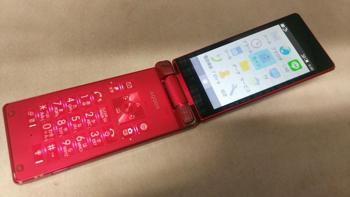 Y!mobile ワイモバイル AQUOSケータイ 504SH #1 SHARP ガラケー ケータイ 簡易動作確認&簡易清掃&初期化OK 送料無料 判定〇