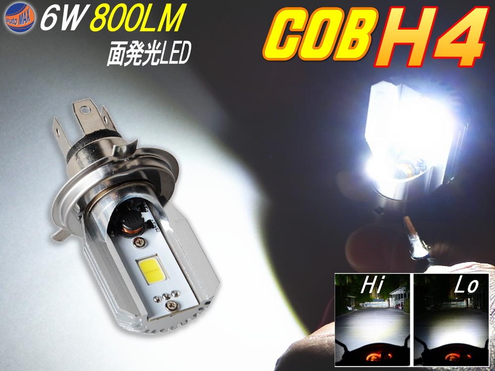 COB H4バルブ バイク用 LEDヘッドライト Hi/Lo切替 12W COB面発光 フォグランプ BA20D型 DC8V-80V 800lm ホワイト オートバイ用 汎用_画像1