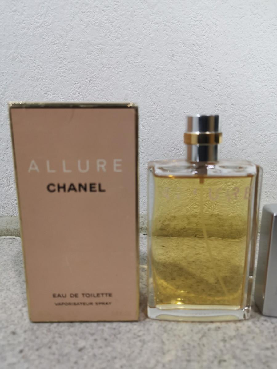 12-250【香水まとめて】 バラベルサイユ Bal a Versailles 他 いろいろ まとめて (シャネルは空瓶もあります) _画像9