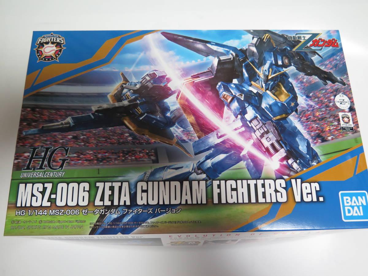 HGUC 1/144 MSZ-006 ZETA GUNDAM FIGHTERS Ver. 機動戦士ガンダム×日本ハムファイターズコラボ Zガンダム Z GUNDAM