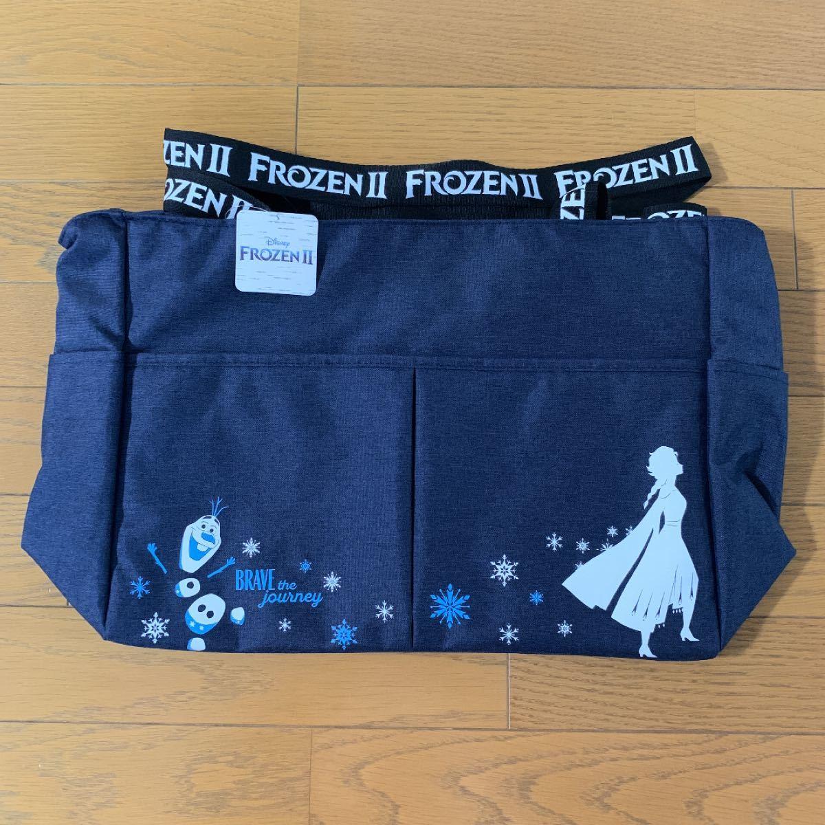 アナ雪Ⅱ・非売品大きめバッグ