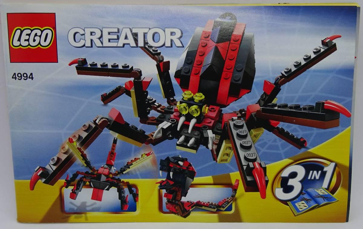 レゴ/LEGO Creator/クリエーター スパイダー 4994_画像1