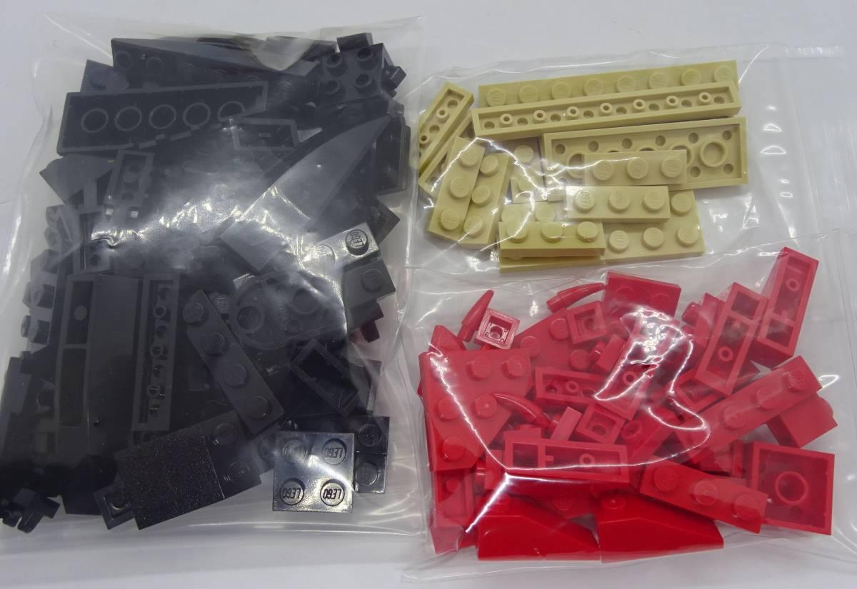 レゴ/LEGO Creator/クリエーター スパイダー 4994_画像3