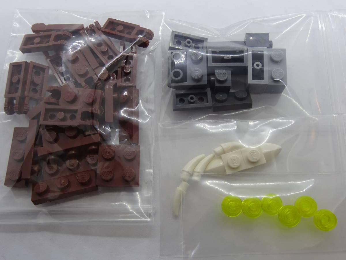 レゴ/LEGO Creator/クリエーター スパイダー 4994_画像4