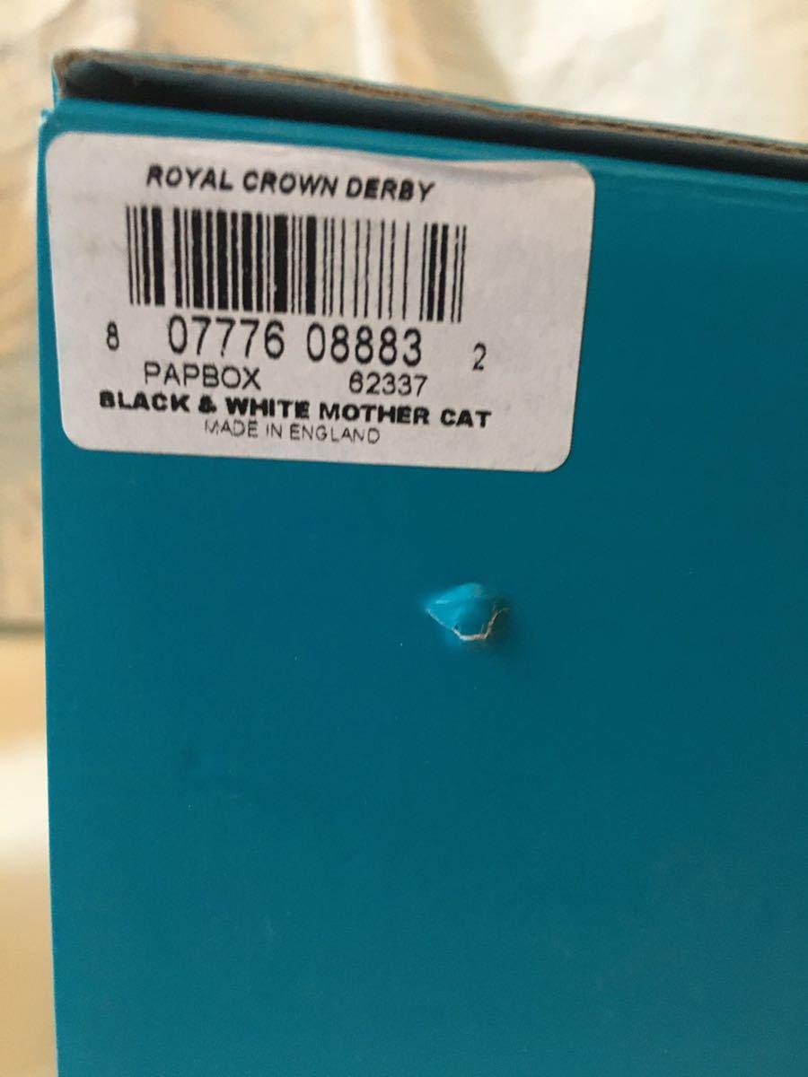 〈送料込〉ロイヤル クラウン ダービー ペーパーウェイト 親猫 Royal Crown Derby Black&White MotherCat フィギュリン フィギュア 黒白猫_画像6