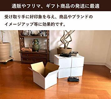 ボックスバンク ダンボール(段ボール箱)60サイズ 白 5枚セット 引越し・収納 FW08-0001_画像4