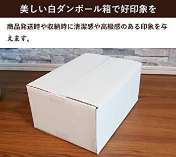 ボックスバンク ダンボール(段ボール箱)60サイズ 白 5枚セット 引越し・収納 FW08-0001_画像2