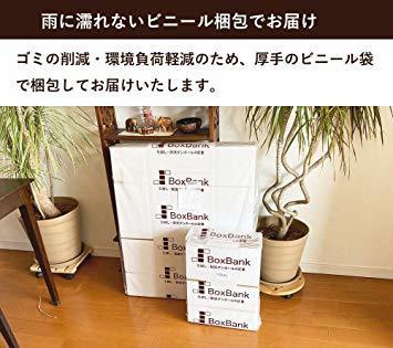 ボックスバンク ダンボール(段ボール箱)60サイズ 白 5枚セット 引越し・収納 FW08-0001_画像7