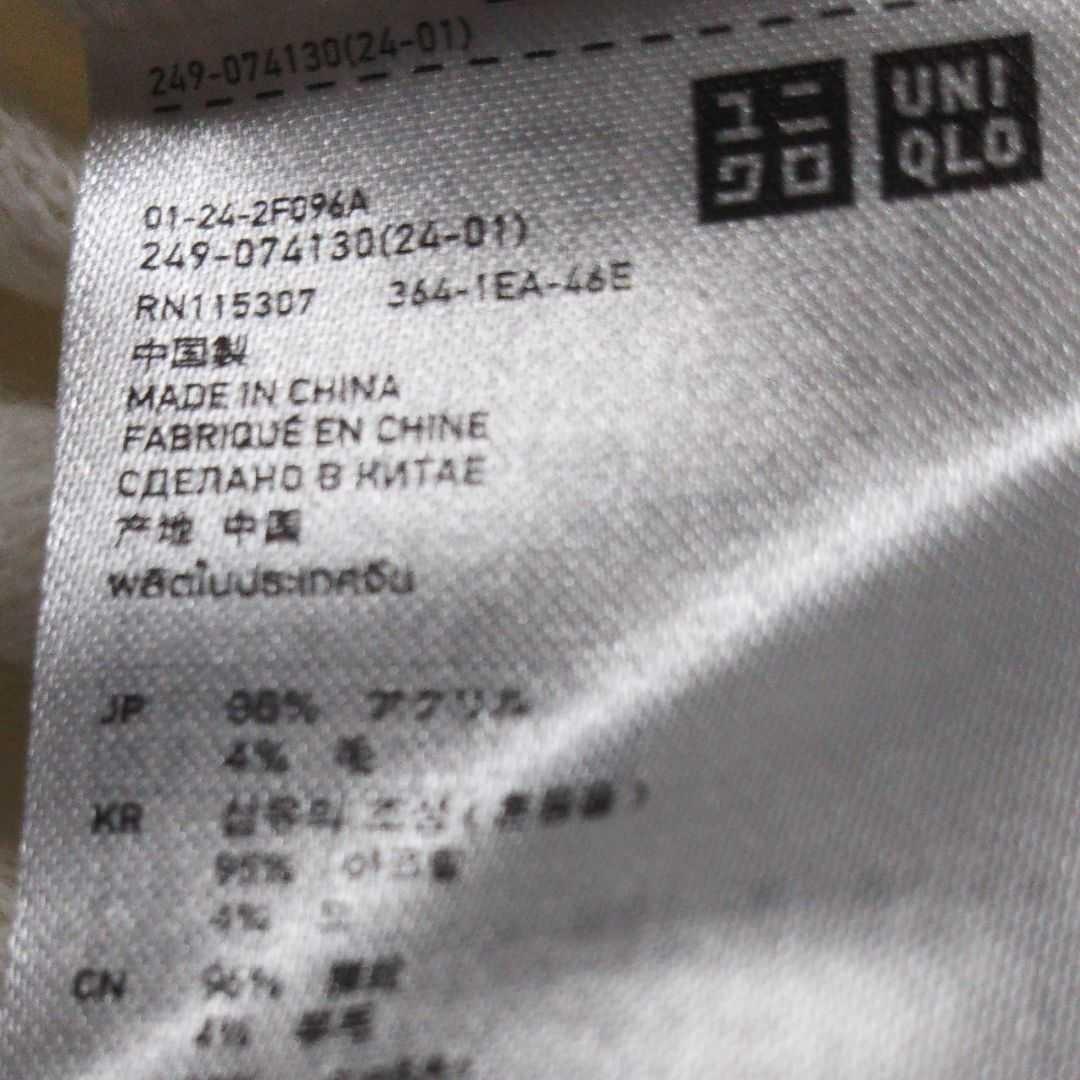 UNIQLO ワッフル七部袖ミニワンピース Mサイズ
