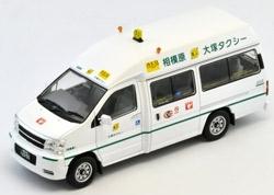 1/43 トミカリミテッドビンテージ43 LV-N43-02c 日産エルグランド ジャンボタクシー(大塚個人タクシー)_画像1