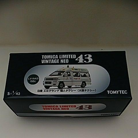 1/43 トミカリミテッドビンテージ43 LV-N43-02c 日産エルグランド ジャンボタクシー(大塚個人タクシー)_画像2