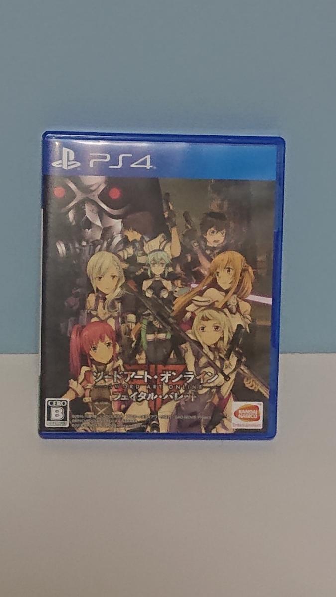 ソードアートオンラインフェイタルバレット PS4