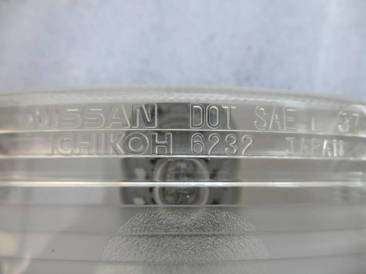 ◆日産 セレナ TC24 ナンバー灯 ライセンスプレートランプ ICHIKOH 6232_画像3