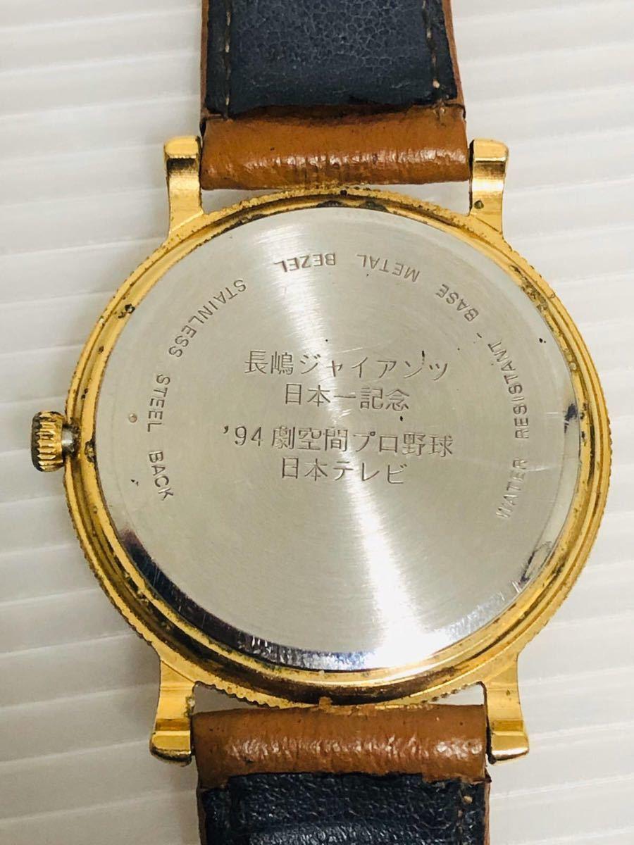 94 Champion: メンズ腕時計 、長嶋ジャイアンツ 日本一記念 94劇空間プロ野球 日本テレビ_画像6