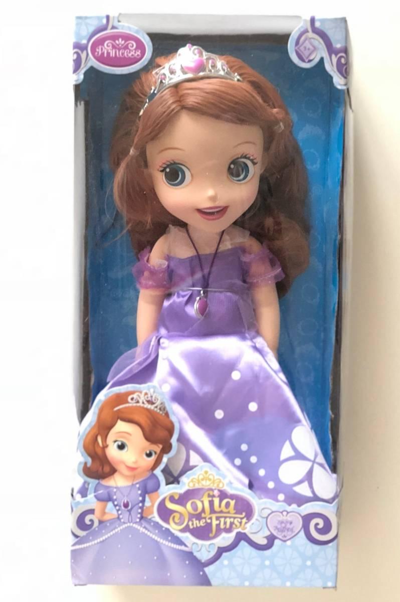 ちいさな プリンセス ソフィア リトルフレンズ ソフィア 人形 ドール きせかえ おままごと (箱付き)