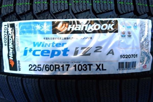 限定特価! KYOHO シュタイナーSL5 7J-17+48 5H/100 & 2019年製 HANKOOK Winter i*cept iZ2A (W626) 225/60R17 GT系XV_2019年製です