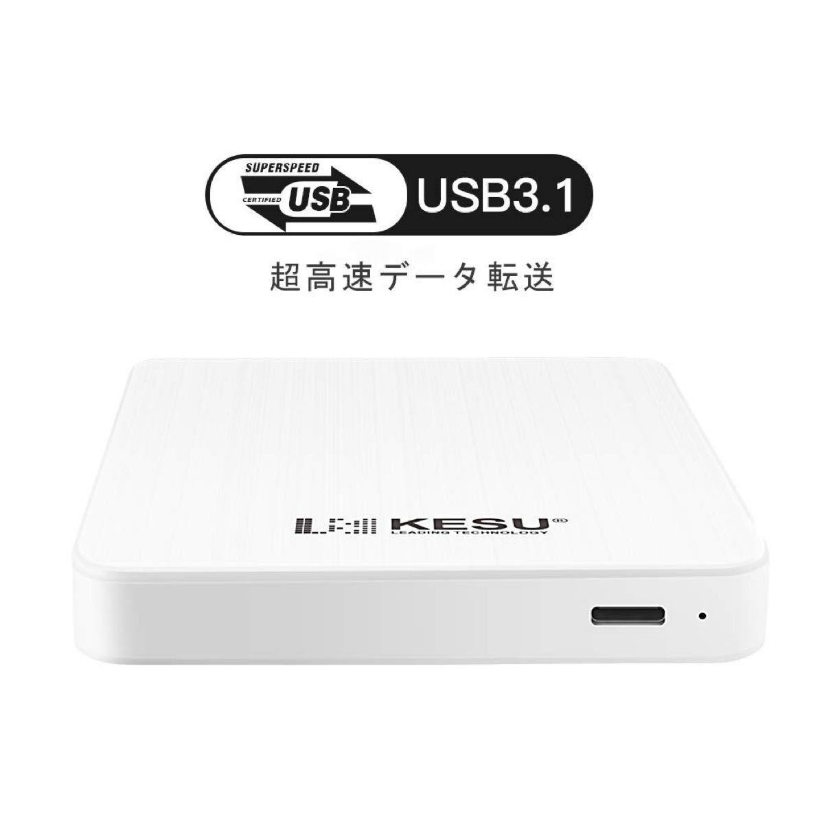 外付けHDDポータブルモバイル ハードディスク250GB#130