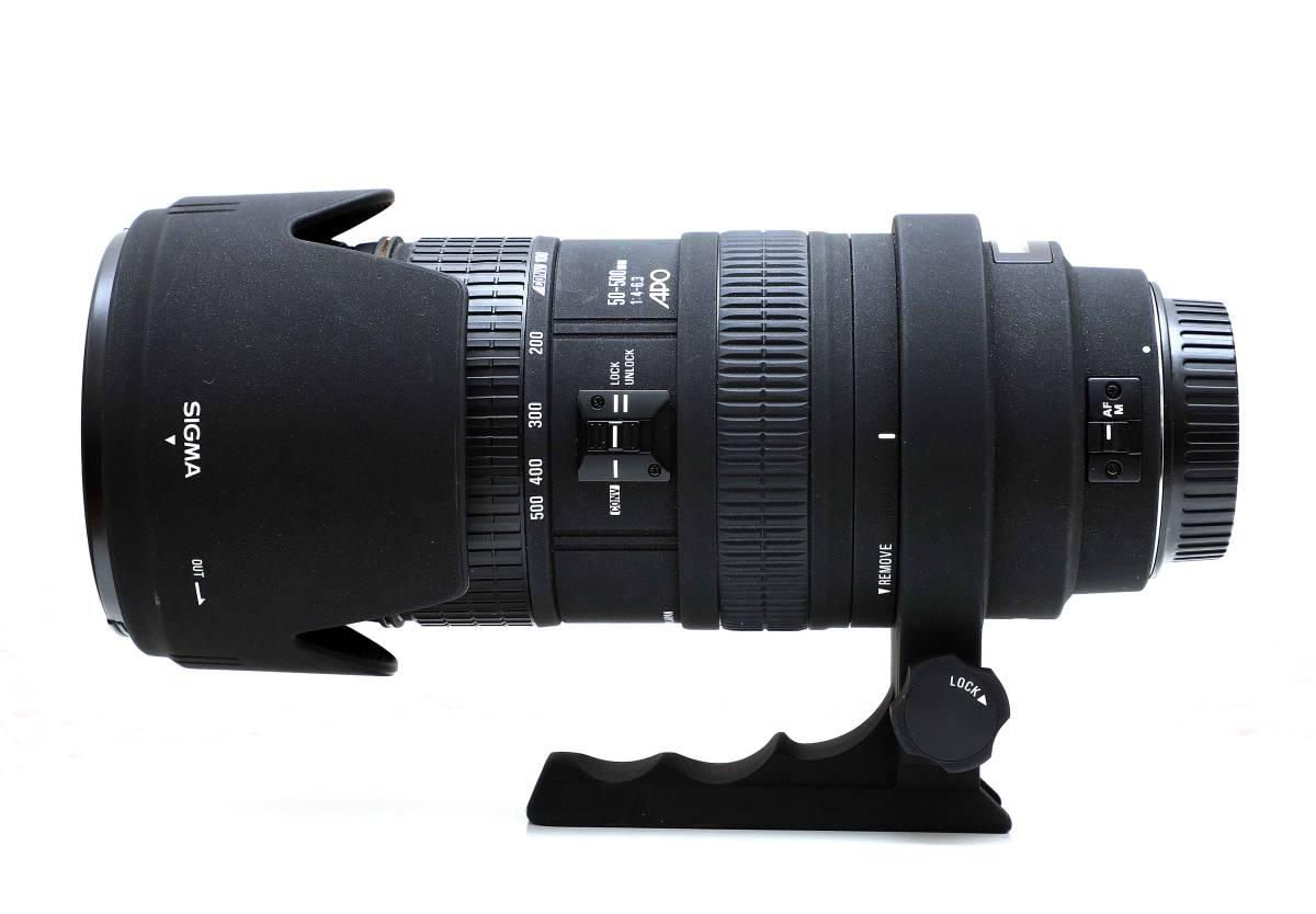 【ジャンク品】 SIGMA AF 50-500mm F4-6.3 APO EX HSM FOR CANON 【送料無料】