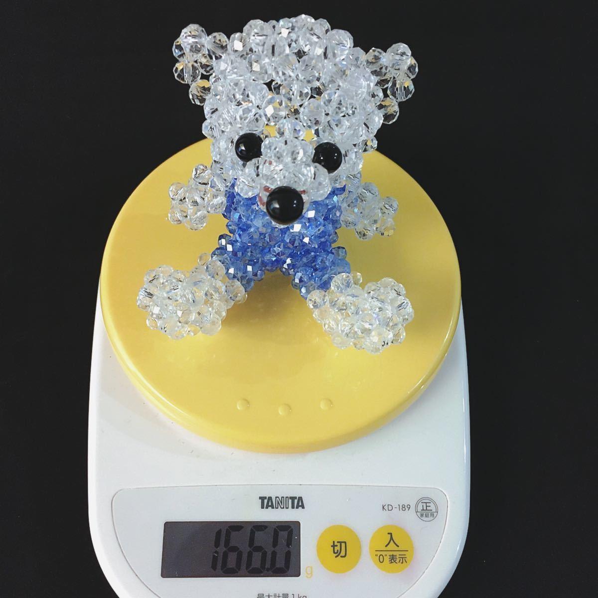【ビーズキット】8mmガラスビーズ・クマ男の子・白×水色