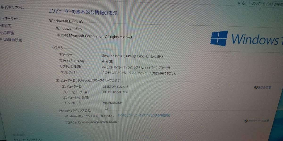 自作PC Xeon E5 2690v3(ES品) Asus X99-A メモリ64GB ZOTAC GTX670 2G SSD250G 電源500W_画像9