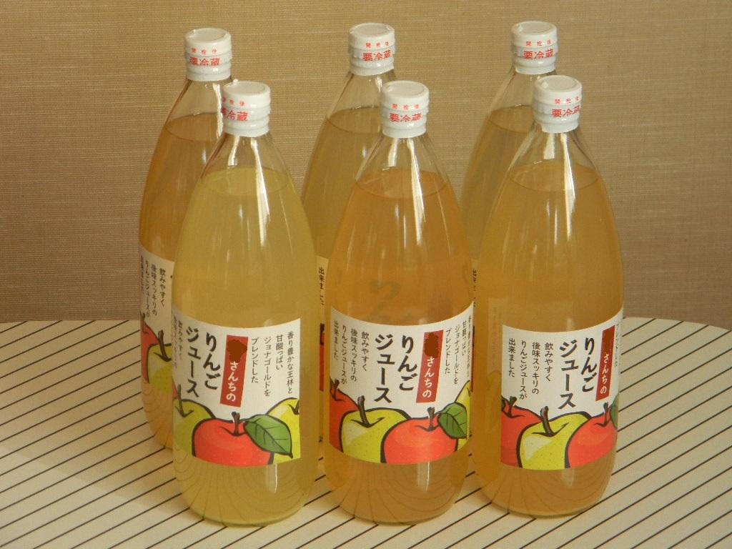 りんごジュース 1リットル 6本 果汁100% 甘さ控えめ 王林に酸味のジョナゴールドをブレンド