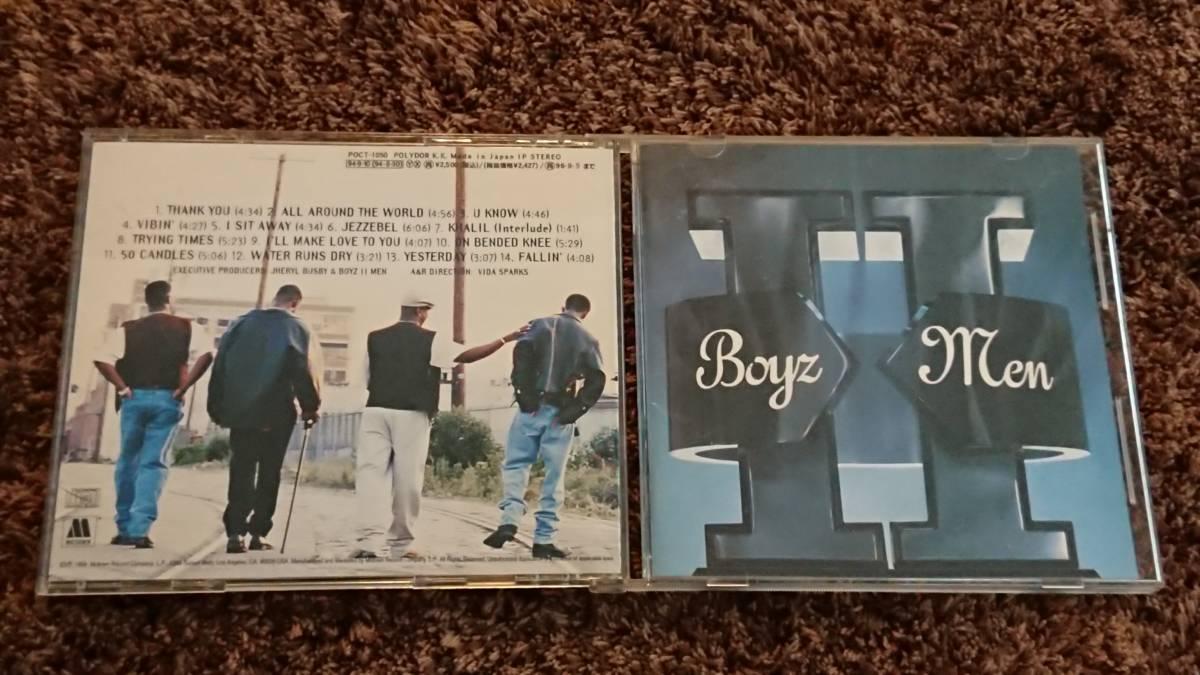 【中古CD】【国内盤、解説、歌詞、対訳、帯付き】BOYZ Ⅱ MEN(ボーイズ Ⅱ メン)/ Ⅱ