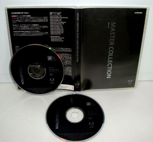 【同梱OK】 Adobe Creative Suite 4 Master Collection 日本語版 for Mac / Photoshop CS4 Extended / Illustrator CS4 / Dreamweaver CS4_画像1