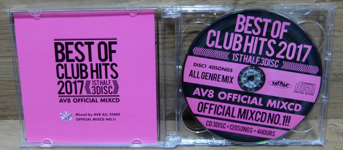 BEST OF CLUB HITS 2017 ‐1st half‐ AV8 OFFICIAL MIXCD 送料無料
