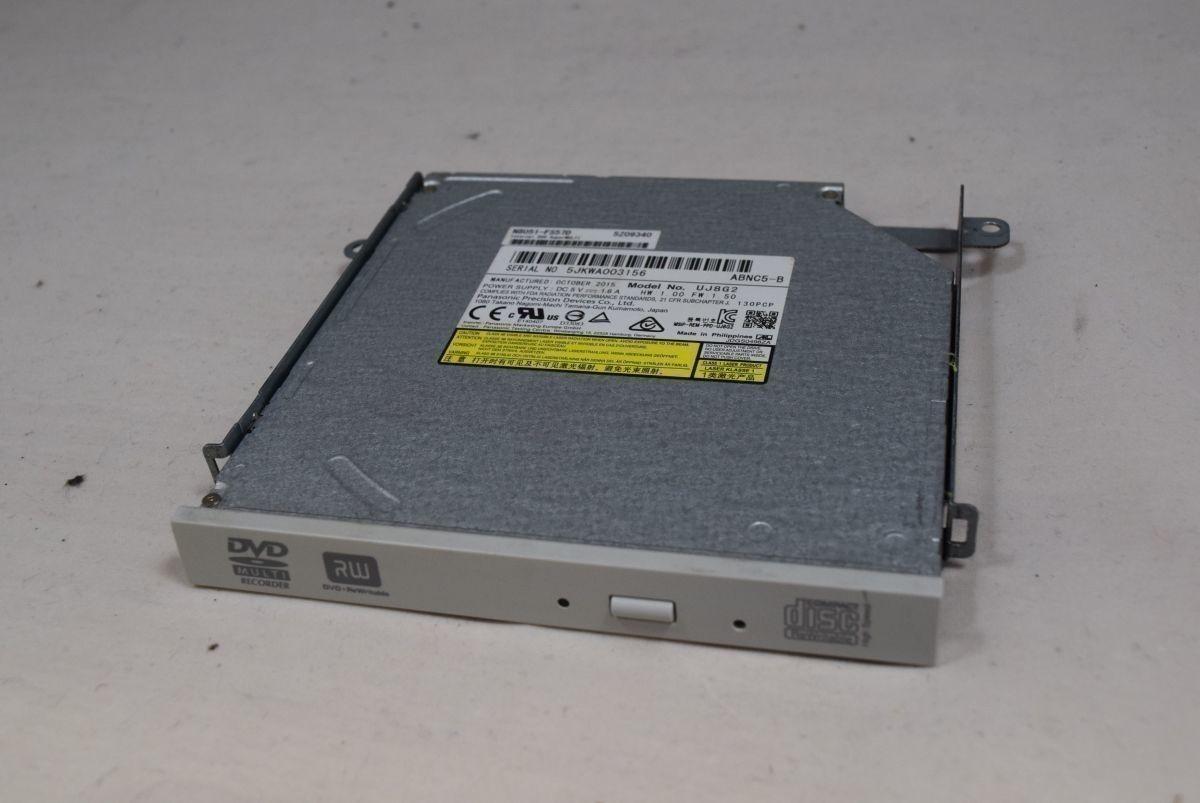 ★Panasonic パナソニック 9.5mm厚 SATA DVDドライブ UJ8G2 などマウンター付き★中古★39