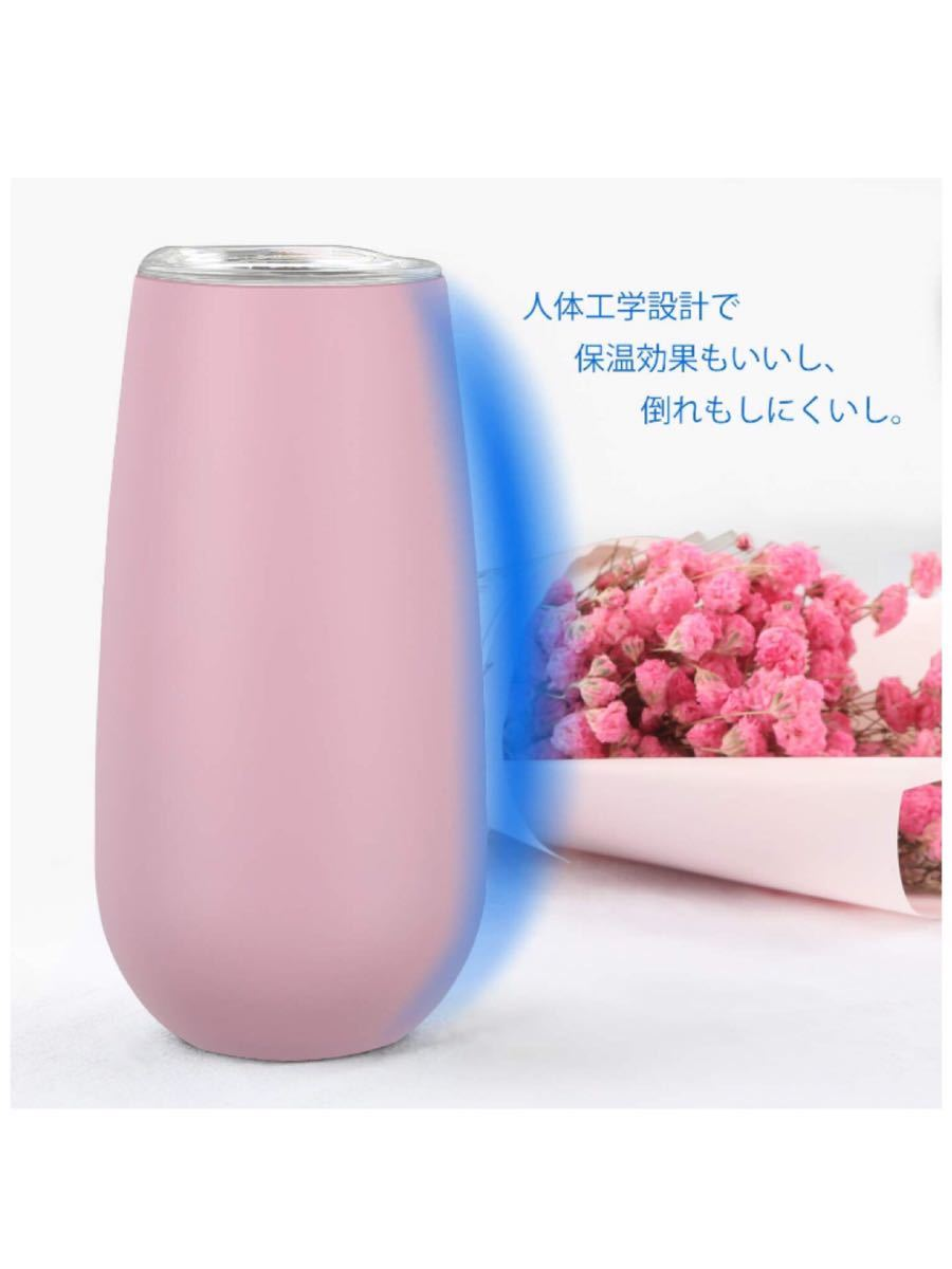 真空断熱タンブラー ステンレスタンブラー 真空断熱カップ フリーカップ タンブラー ミニ 盖付き 洗浄機にご対応 ピンク