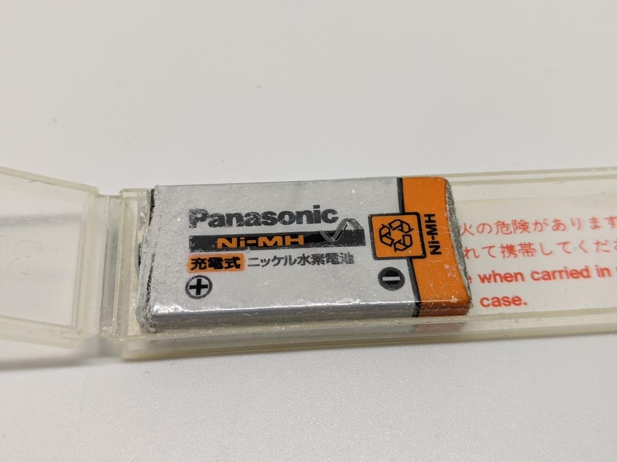 Panasonic パナソニック SDプレーヤー D-Snap SV-SD400