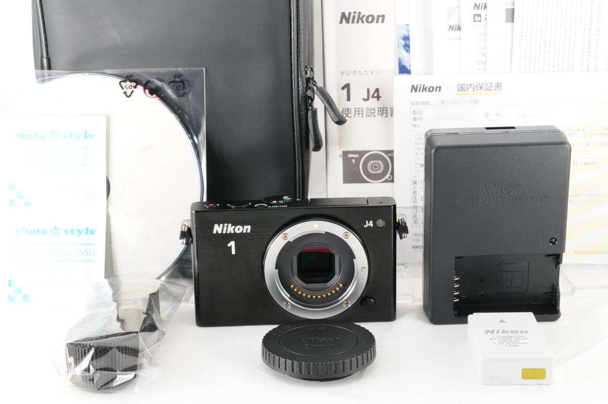 ★使用回数2回・ほぼ新品★ニコン Nikon 1 J4 ボディ 付属品 超衝撃吸収カメラケース付★専門店動作確認済 Wi-Fi搭載 新品購入ワンオーナー