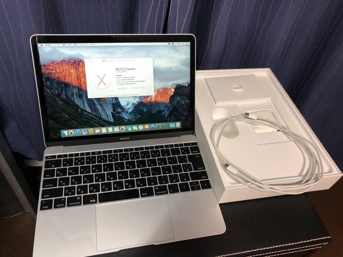 MacBook 12インチ 2015年版(使用約12ヶ月間)★おまけつき/SSD 512GB/メモリ8GB/CPU 1.3GHz