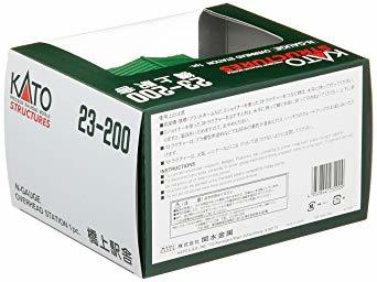 Vr325p ★△U FAKATO NゲージYU-IN橋上駅舎 23-200 鉄道模型用品_画像4