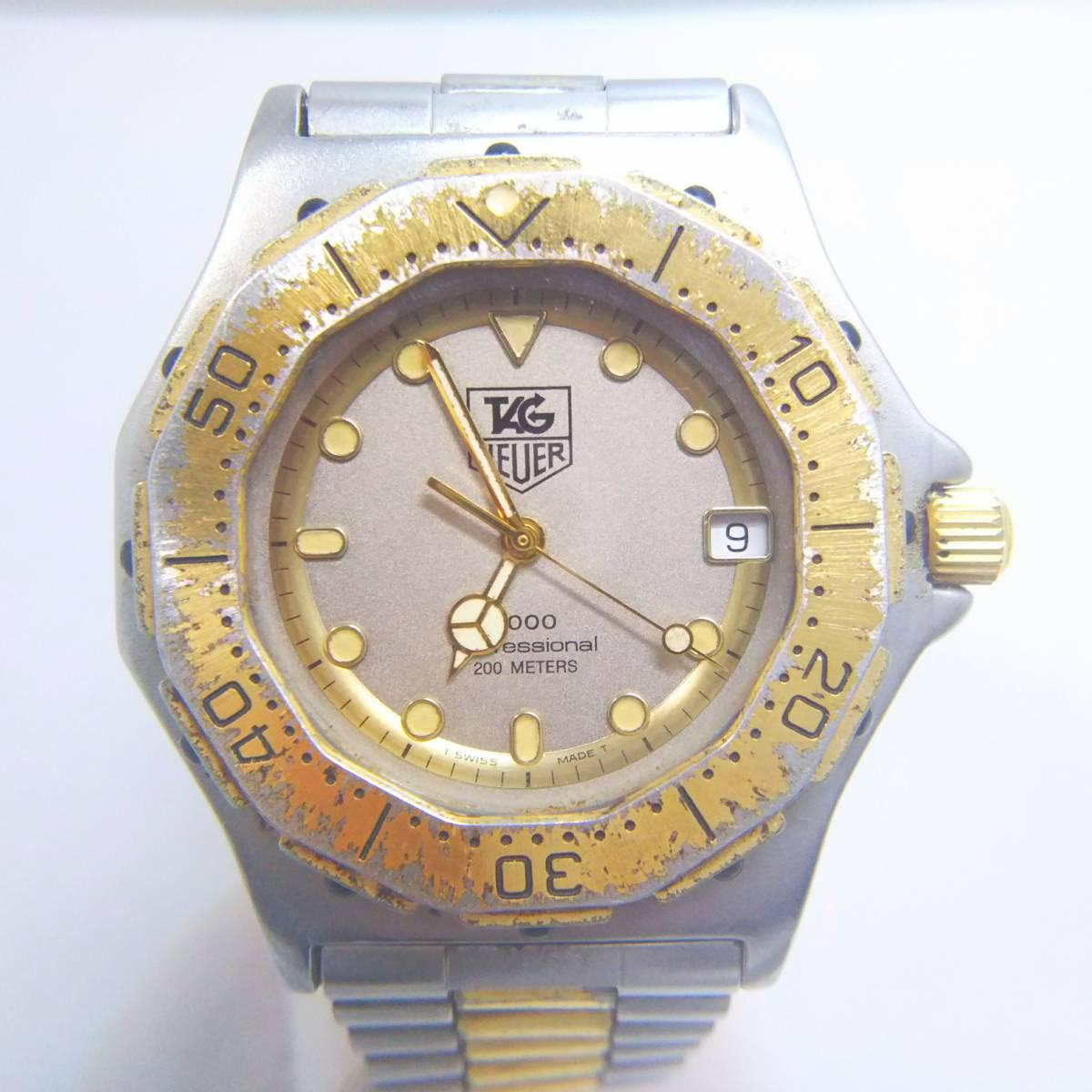 TAG HEUER タグホイヤー プロフェッショナル 934 206 デイト ゴールド 腕時計 クォーツ 電池式 ステンレスベルト メンズ_画像1