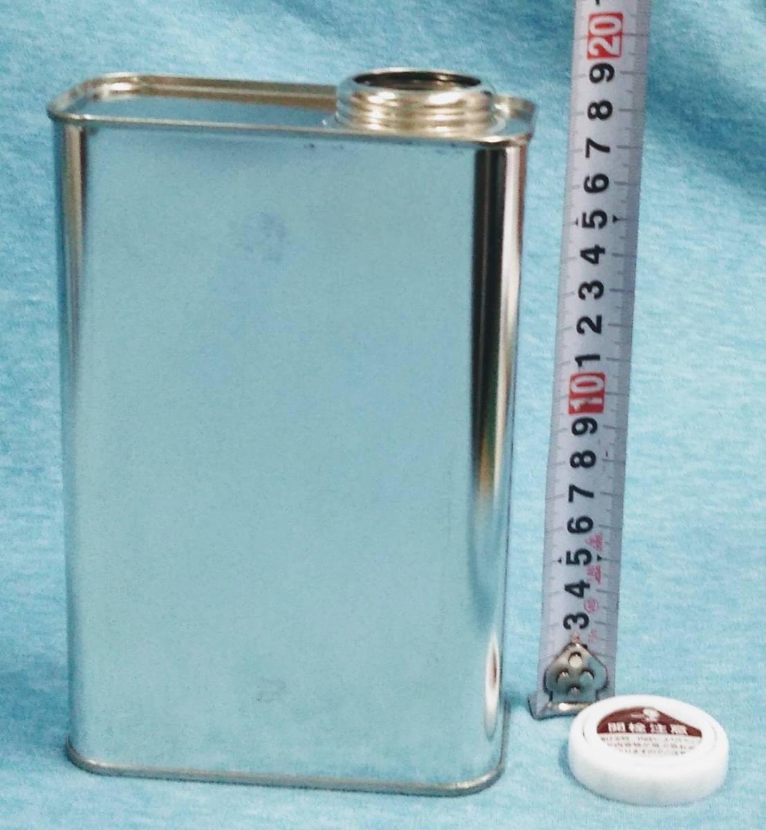 各種小分け 詰め替え保存容器 ブリキ空缶 1L/1000ml 角缶_画像1