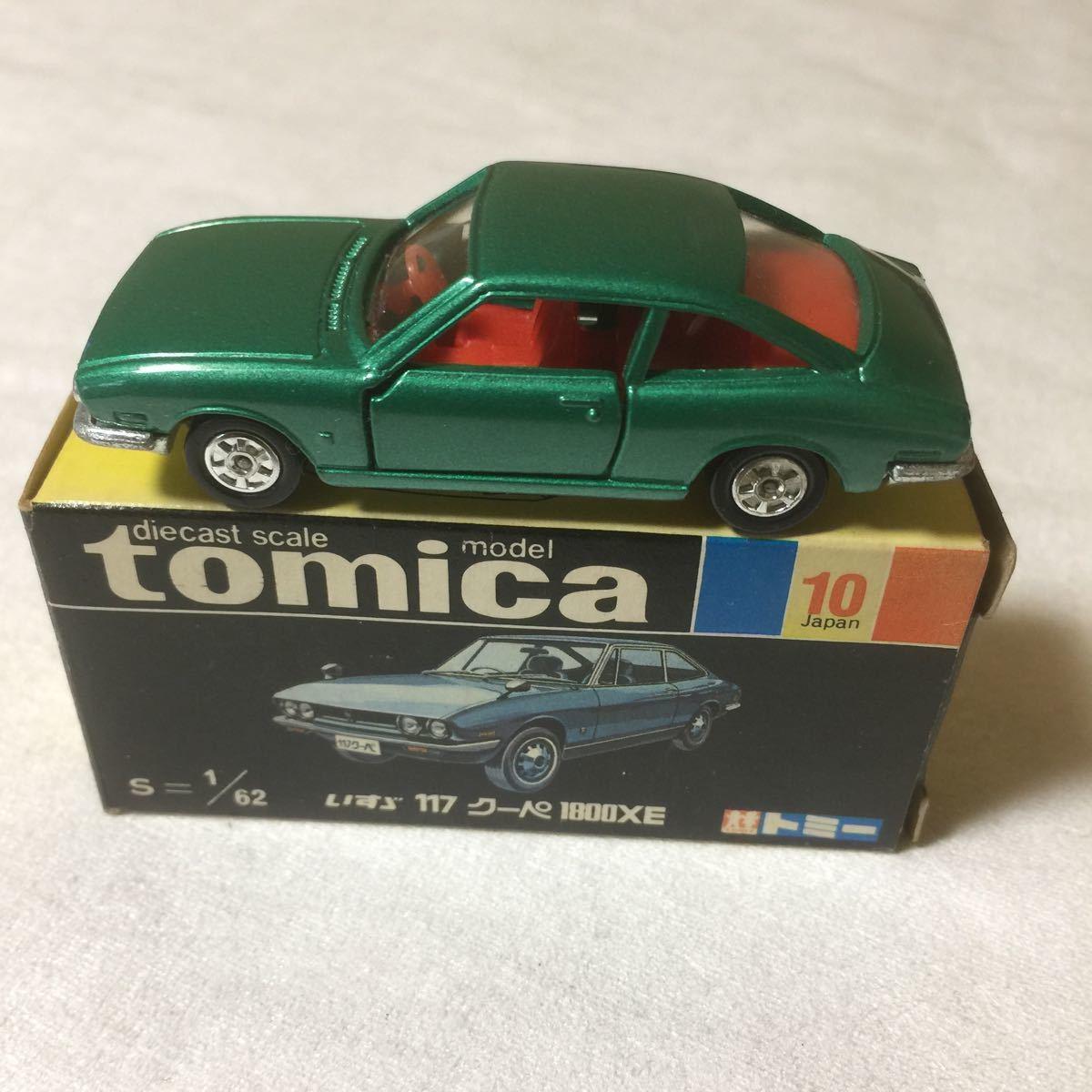 トミカ 、黒箱 、当時物、いすゞ117クーペ1800XE