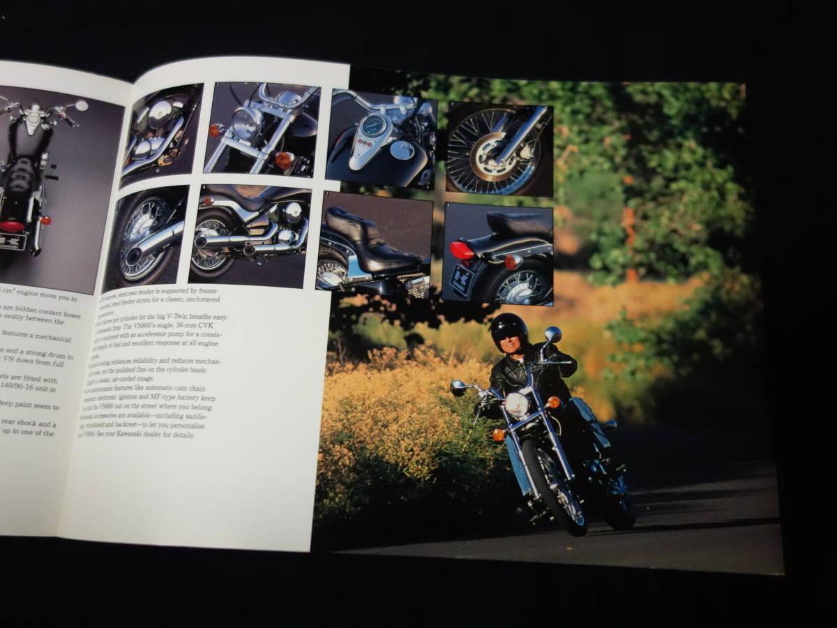 【¥600 即決】カワサキ VN800 VN800-A型 専用カタログ 英語版 1994年 【輸出仕様】_画像7