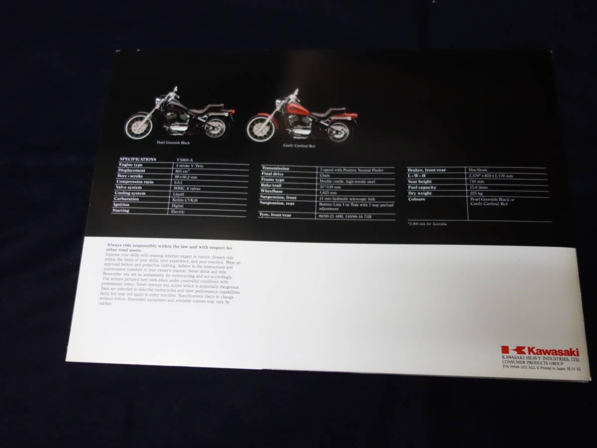【¥600 即決】カワサキ VN800 VN800-A型 専用カタログ 英語版 1994年 【輸出仕様】_画像8