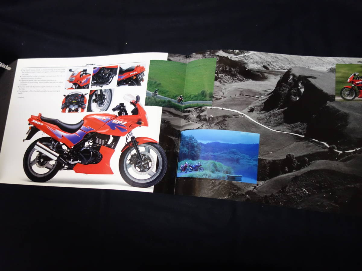 【¥600 即決】カワサキ GPZ500S EX500-D/E/F型 専用カタログ 英語版 1994年 【輸出仕様】_画像5